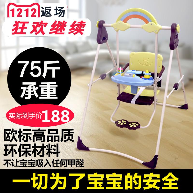 儿童秋千折叠宝宝玩具荡秋千小孩摇椅秋千室内外儿童秋千吊椅家用