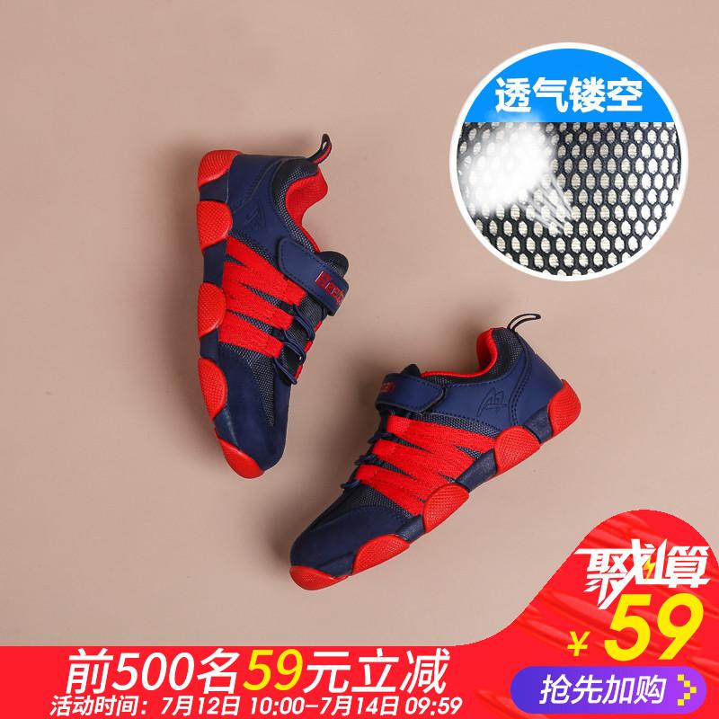 儿童鞋男童鞋子2018春新款夏季大童镂空透气单网面运动鞋男童网鞋