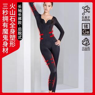 塑身连体内衣收腹美体塑形强力全身束腰正品瘦身燃脂束身束缚强压图片