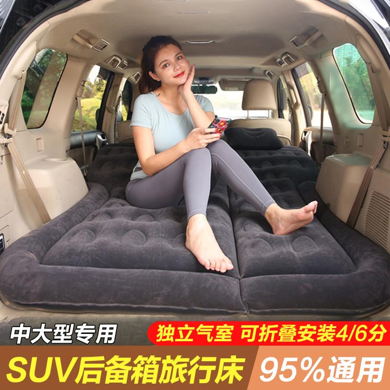 奥德赛杰德GL6GL8艾力绅车载充气床垫MPV专用旅行气垫床SUV折叠床
