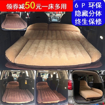 长安CS75 PLUS车载充气床垫CS95 55欧尚X7 SUV后备箱专用旅行气垫