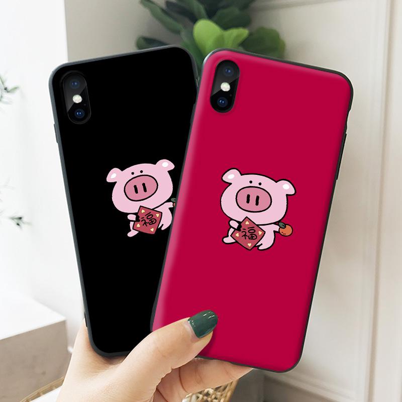 一个猪柿顺利苹果x手机壳情侣同款iPhone 8plus保护套闺蜜仙女xr网红萌xs max个性创意6s时尚简约i7订制男6sp