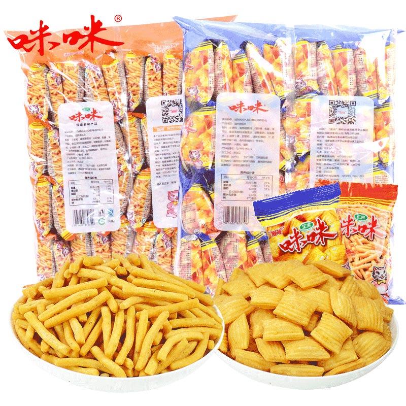 咪咪虾条三个口味18g*60包蟹味粒网红吃货薯条零食整箱大礼包