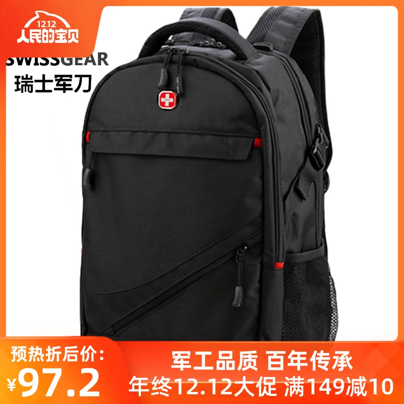 瑞士军士刀双肩包男中学生书包男士背包时尚15.6/17寸电脑旅行包