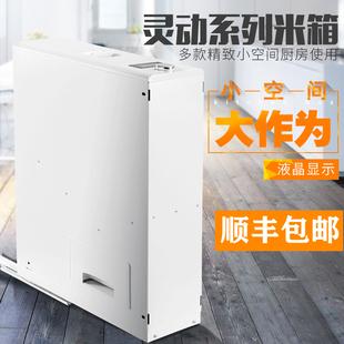 橱柜抽屉式米箱 家用嵌入式米桶 防虫防潮智能米柜10公斤米桶拉篮