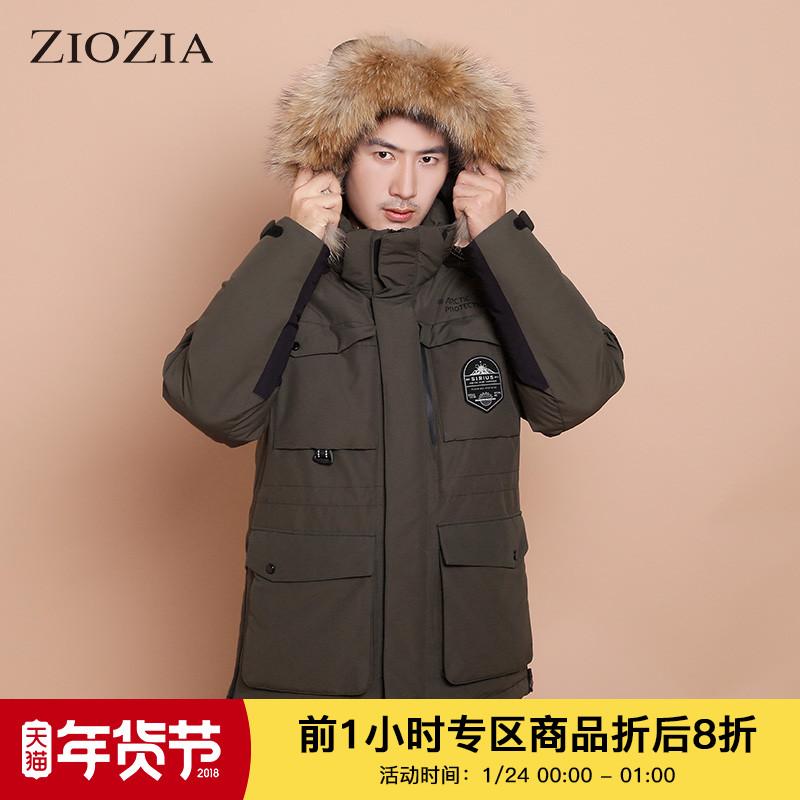 ZIOZIA2017冬季新韩版男装时尚御寒保暖羽绒服貉子毛CAX4JP1904