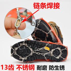 户外冰爪13齿不锈钢 简易防滑鞋套雪爪攀岩装备 冰抓登山鞋钉链