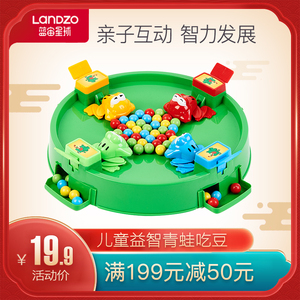 Douyin with the same crazy greedy frog Pacman toy parent-child interaction Pacman ball game desktop children's puzzle