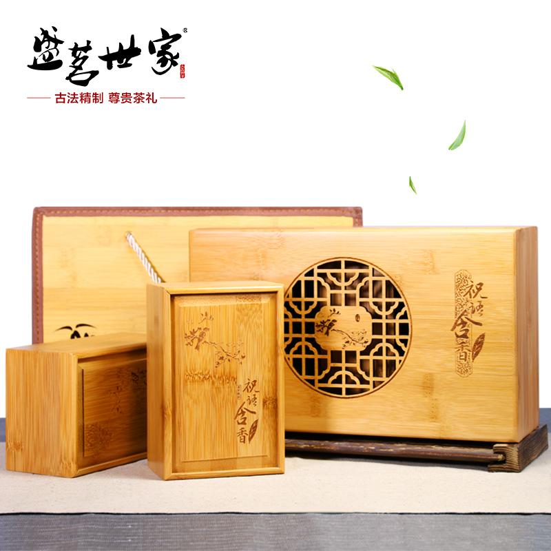 2017新茶盛茗世家绿茶龙井茶礼盒明前西湖龙井茶叶礼盒装250g浓香