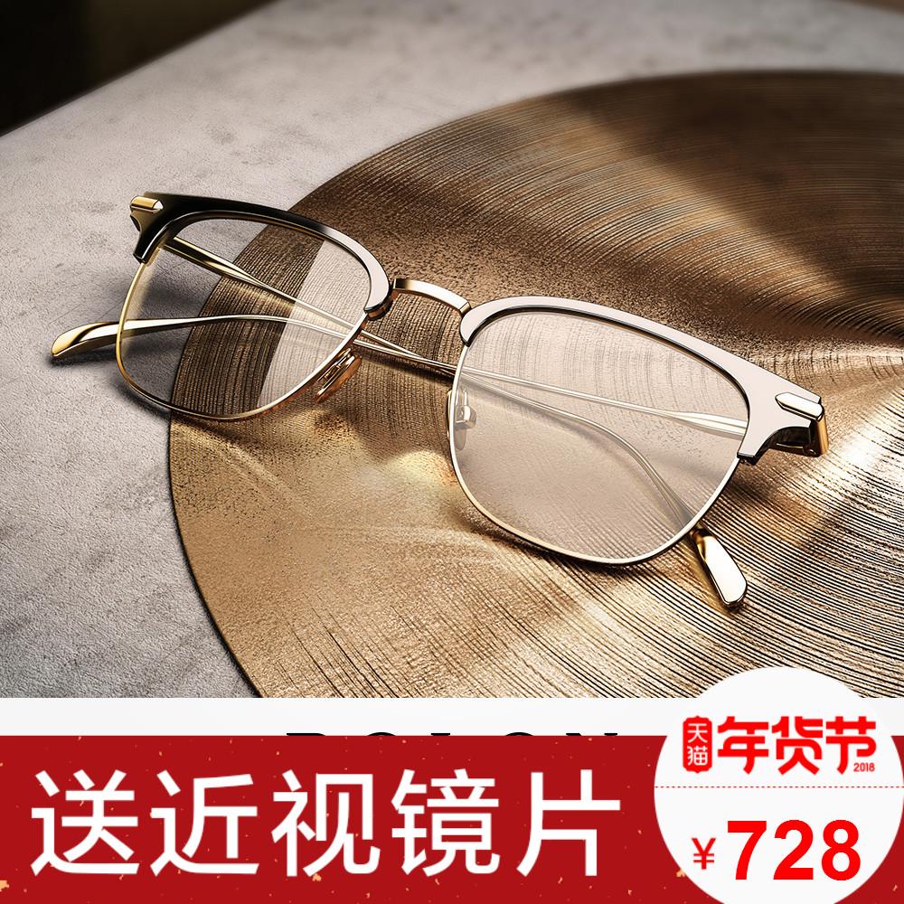 暴龙眼镜2017年秋季新款男士复古钛架眼镜框女可配近视镜片BJ6022