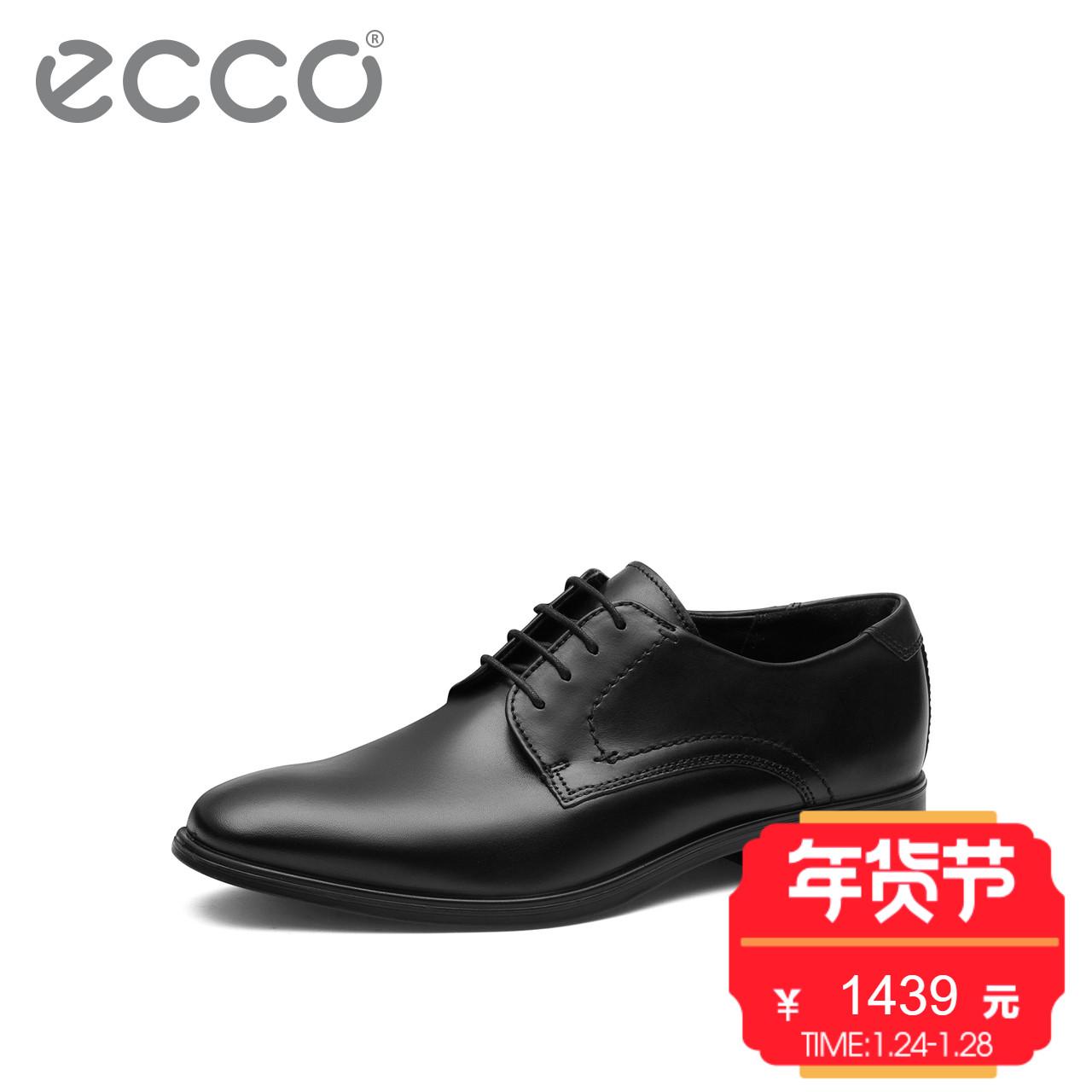 ECCO爱步秋冬新品商务皮鞋 简约复古潮流圆头德比鞋 墨本621634