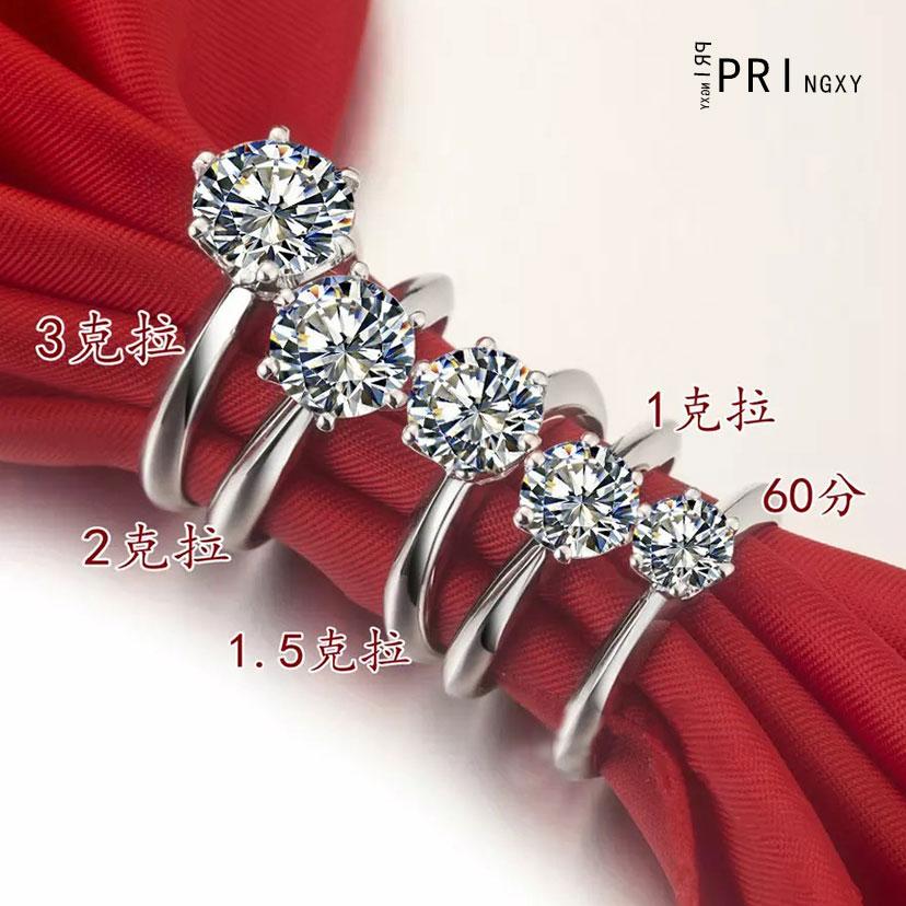 PRINGXY正品24K铂金镶嵌莫桑石六爪戒指经典同款六爪钻石戒指女