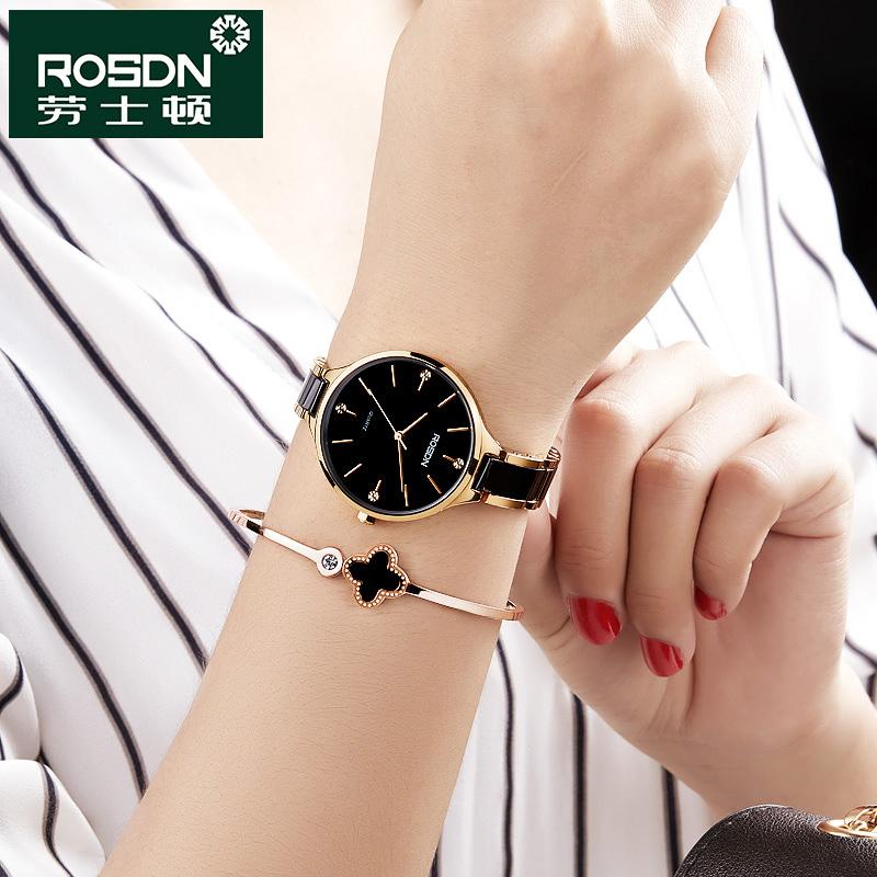 劳士顿专柜正品新款超薄陶瓷女士手表女 表石英潮流时尚防水腕表