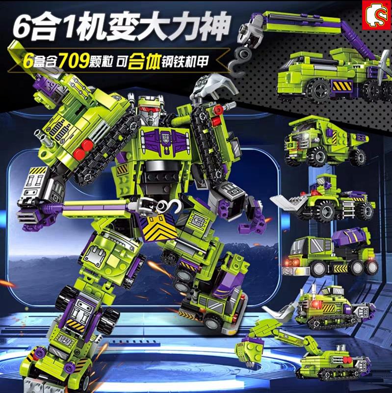 大力神变形金刚机器人拼装积木儿童益智玩具男孩多功能拼图模型