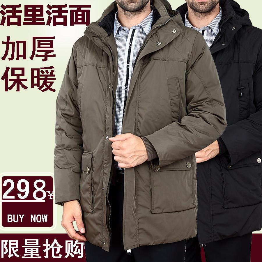 冬季羽绒服男中老年可脱卸大码外套中长款活里活面男士加厚爸爸装