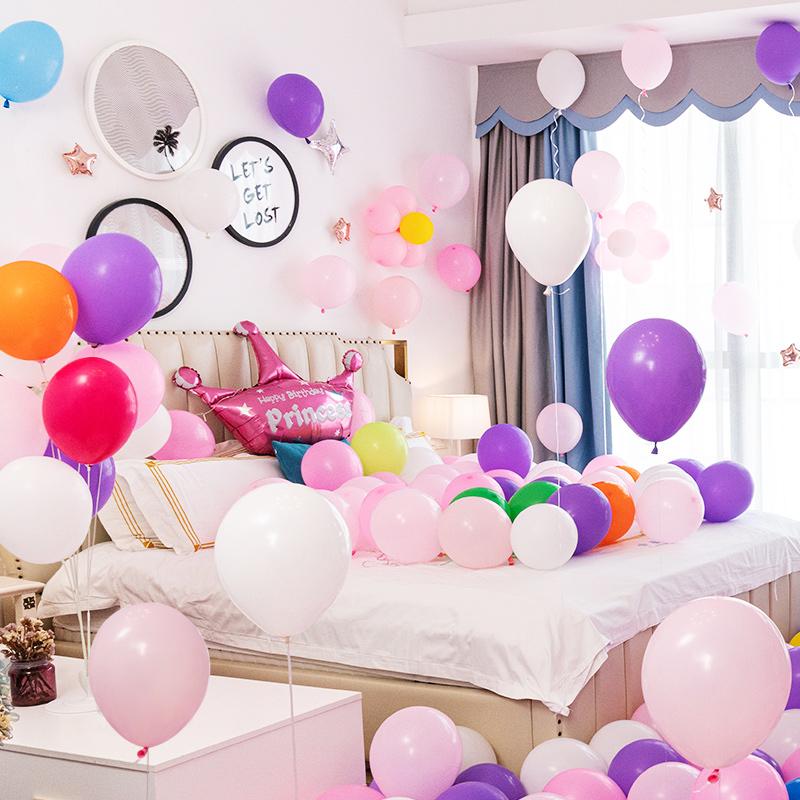 气球100个装结婚房婚礼装饰儿童周岁生日场景布置订婚新婚庆汽球