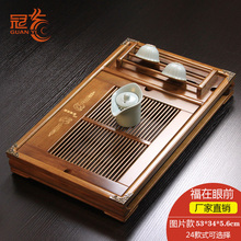 冠艺办公室茶ev3托盘大(小)as屉式实木茶台茶海家用长方形茶座
