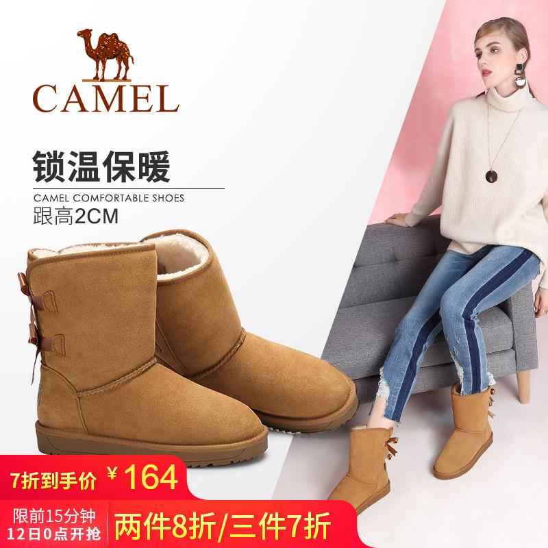 骆驼女鞋 2017秋冬新款 甜美蝴蝶结雪地靴 舒适防滑中筒靴女靴子