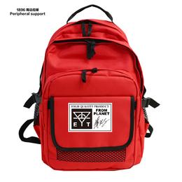 华晨宇2020周边韩版潮流学生新款同款男女大容量背包书包双肩包