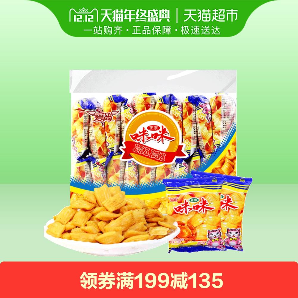 爱尚咪咪蟹味粒虾条18g*20怀旧好吃的膨化零食大礼包
