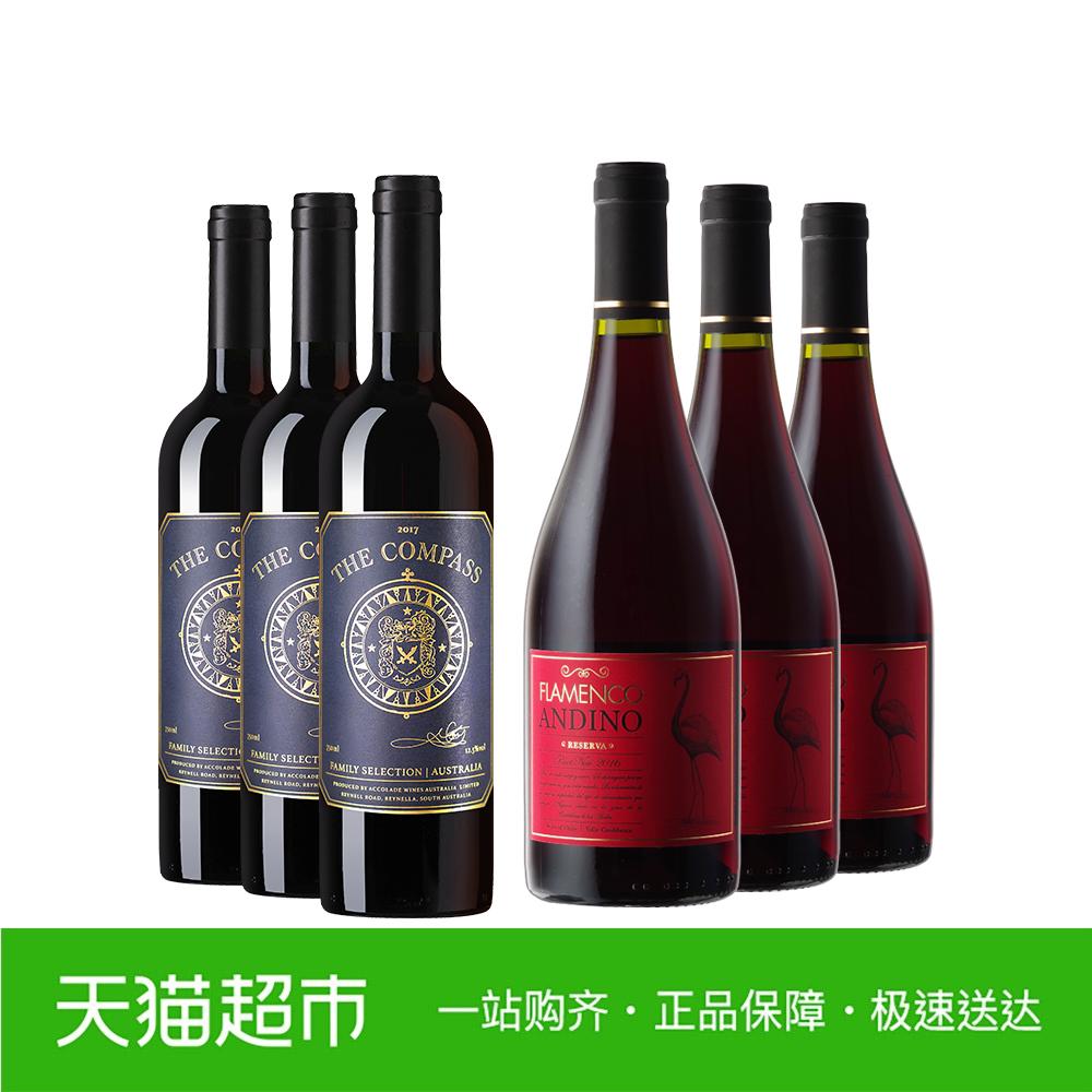 醉鹅娘红酒澳洲赤霞珠西拉混酿罗盘酒智利黑皮诺干红葡萄酒6支装