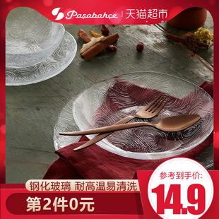 帕莎帕琦进口玻璃碗盘子装菜家用餐盘水果西餐牛排碟耐热微波餐具