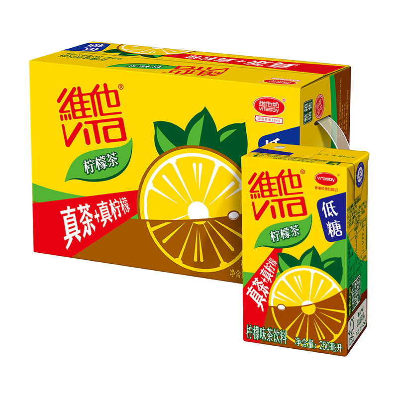 维他 低糖柠檬茶250ml*16盒/箱 真茶+真柠檬 维他奶