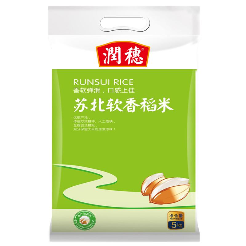 润穗苏北软香稻米5kg 香软弹滑 苏北大米 苏软香