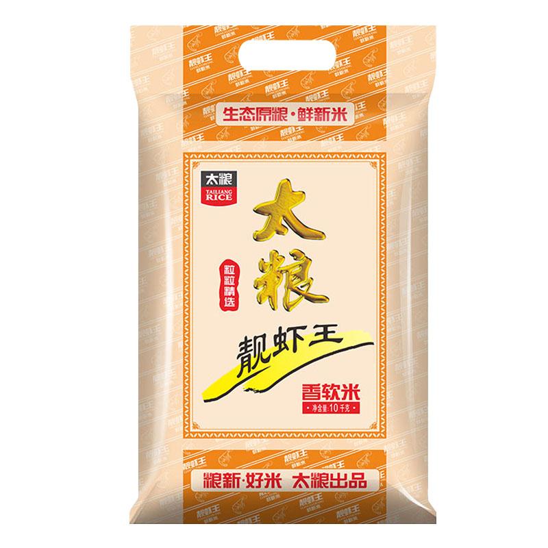 太粮 靓虾王 香软米10kg/袋 油粘米大米非东北珍珠米