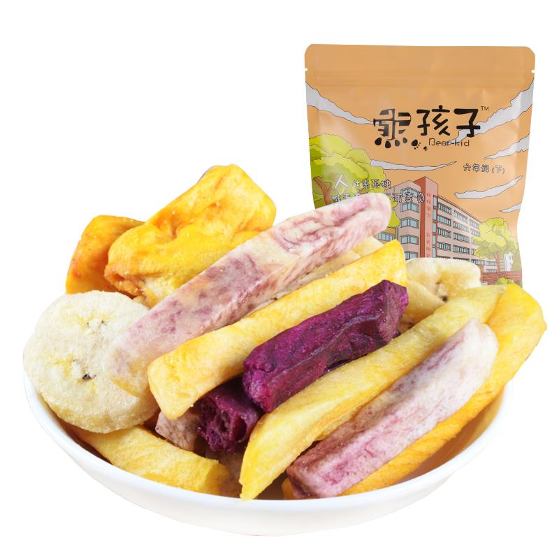 熊孩子综合蔬果干116g水果干蔬菜脆片零食混合装小吃
