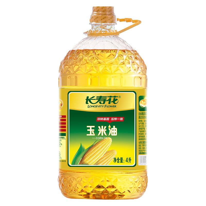 长寿花玉米油4L非转基因物理压榨 玉米 食用油