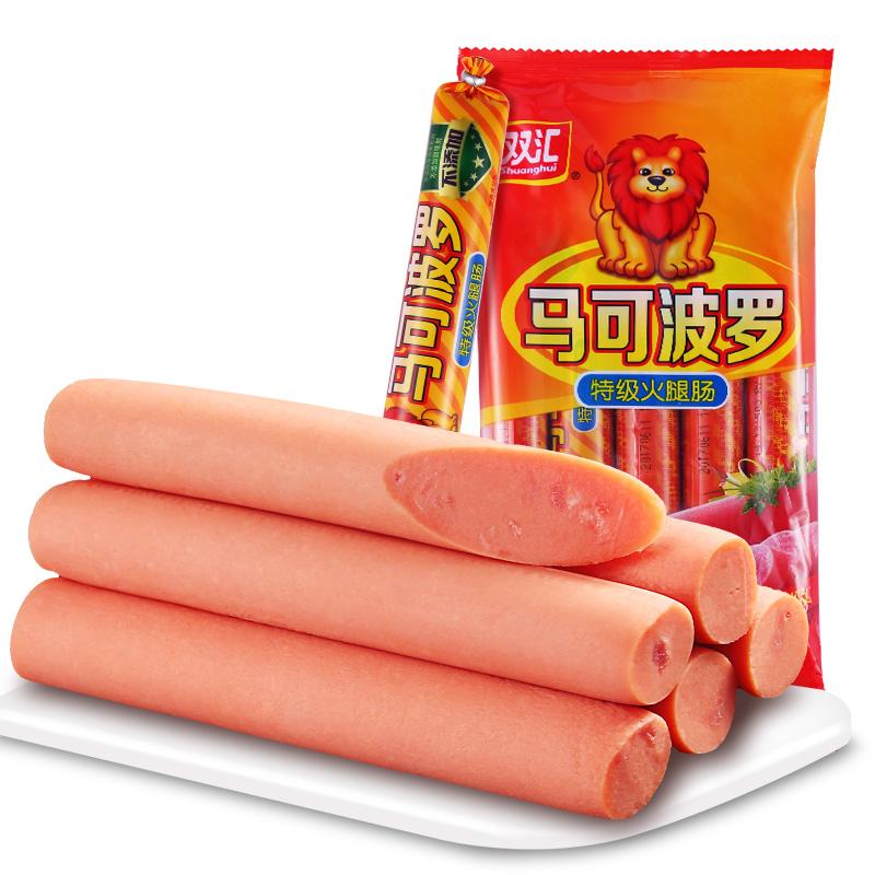 双汇火腿肠马可波罗50g*5支火腿肠肉类香肠零食泡面拍档