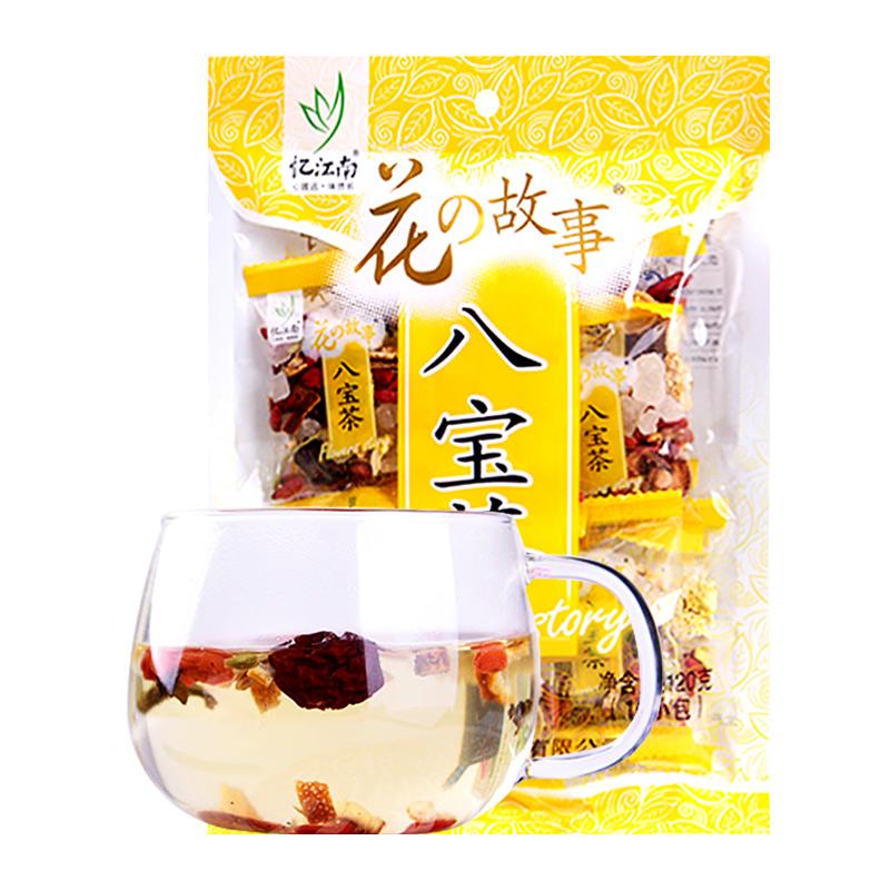 忆江南茶叶 八宝茶120G袋装  含枸杞 菊花 草茶