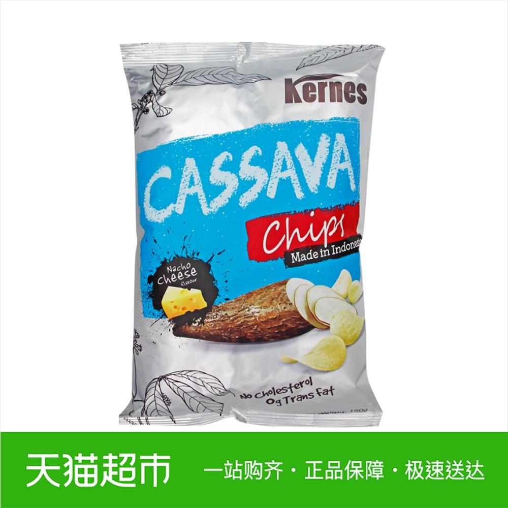 年货零食印尼进口 kernes克恩兹芝士味木薯片150g进口
