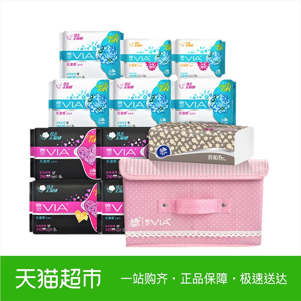 维达VIA/薇尔超薄棉柔卫生巾姨妈巾日夜组合70片送收纳盒抽纸