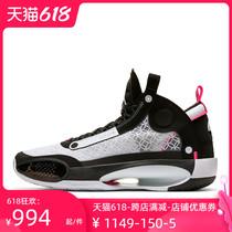 NIKE AIR JORDAN XXXIV PF AJ34 男子实战镂空篮球鞋 BQ3381-016