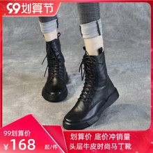 清轩2021新款h25靴欧美真00女厚底中筒靴单靴军靴侧拉链短靴