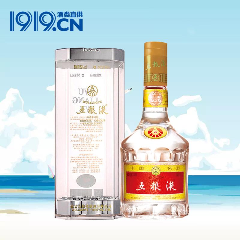 1919酒类直供 52度五粮液1000mL 普五 四川浓香型白酒