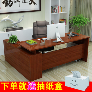 Boss table manager desk chair supervisor table simple modern single executive desk with file cabinet office furniture