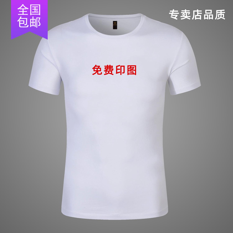 极秀定制新款高品质冰瓷棉情侣黑白色纯棉T恤打底衫个性订制印图