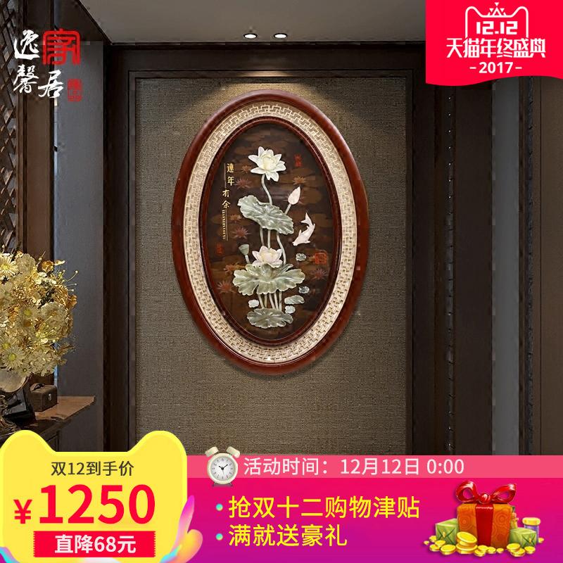 东阳木雕挂件新中式玉雕装饰画 客厅走廊电视背景墙挂画浮雕壁挂
