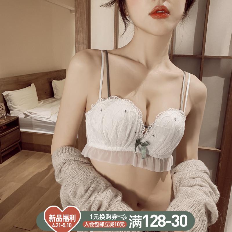 内衣无钢圈少女日系甜美美背露肩上托舒适白平胸小胸聚拢文胸套装