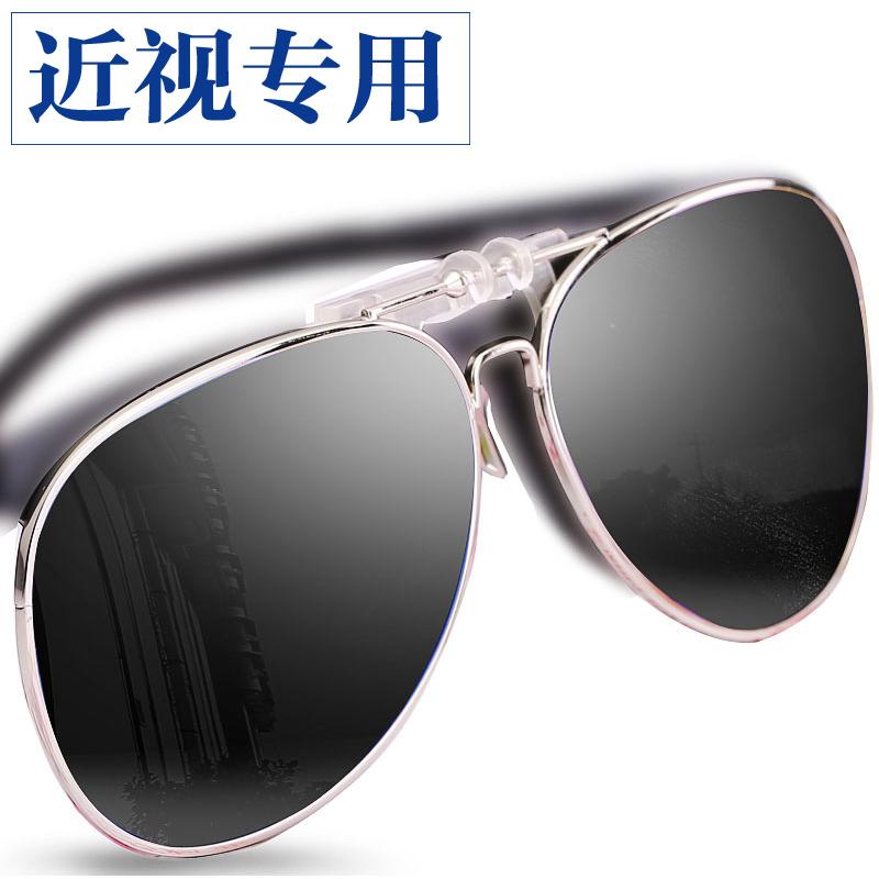 点击查看商品:新款偏光墨镜夹片式男士近视太阳镜开车夜视眼镜女圆形蛤蟆镜片潮