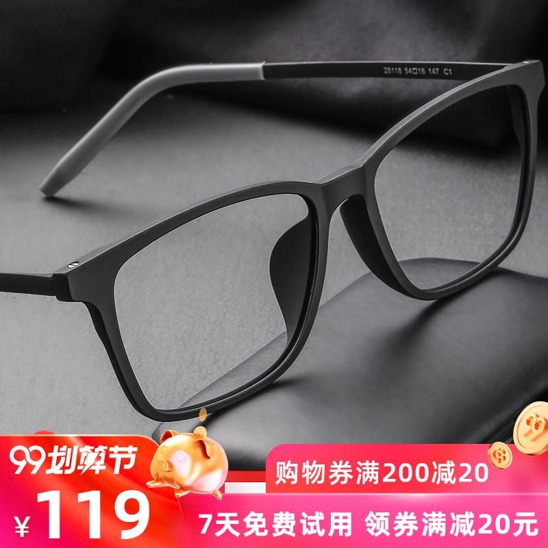 纯钛眼镜框男近视眼镜全框成品眼镜架超轻学生大脸黑色框可配度数