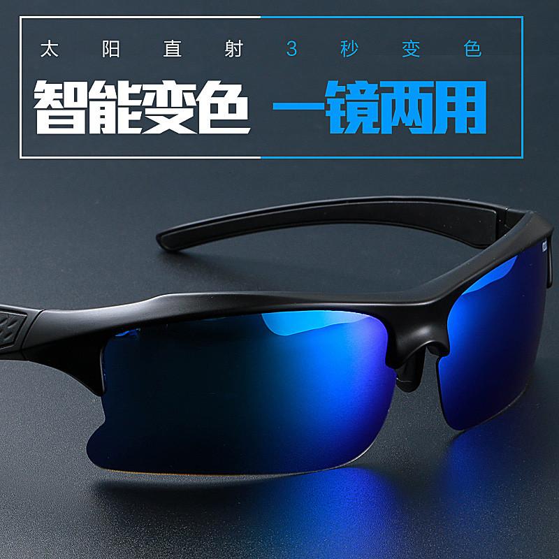 骑行眼镜变色偏光墨镜男士近视运动太阳镜夜视开车专用防风护目潮