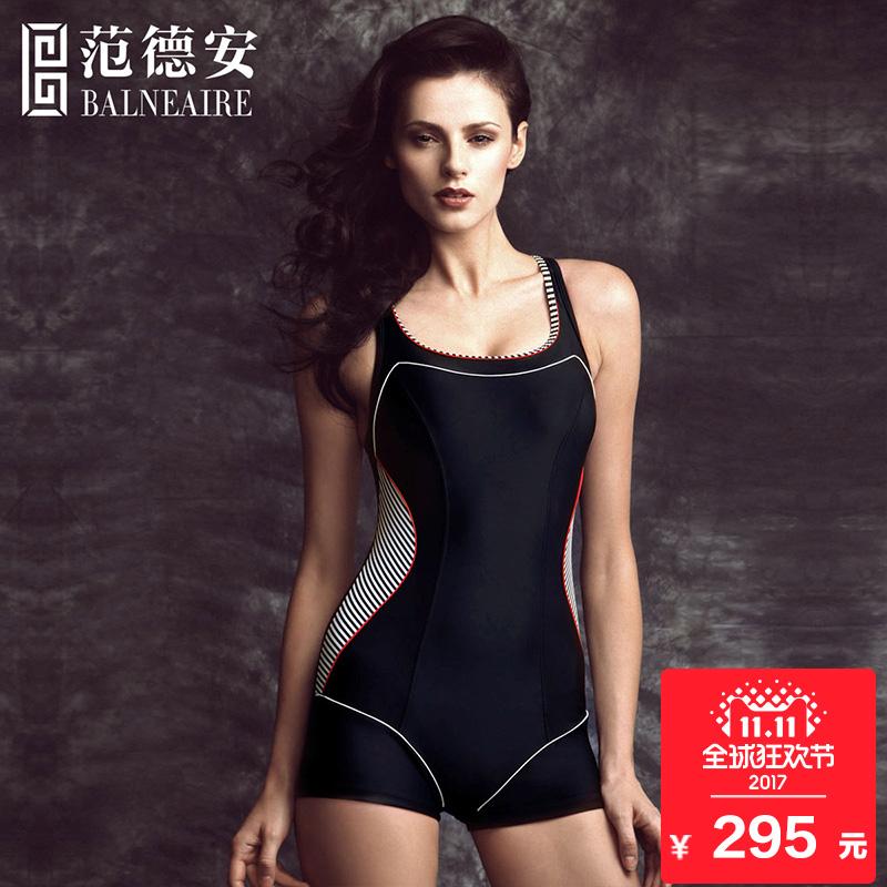 范德安泳衣女 专业运动平角连体游泳衣女 保守遮肚显瘦训练泳装