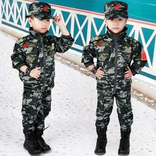 新式秋冬装宝宝迷yo5服套装(小)ng闲军装女童男童运动装军训服