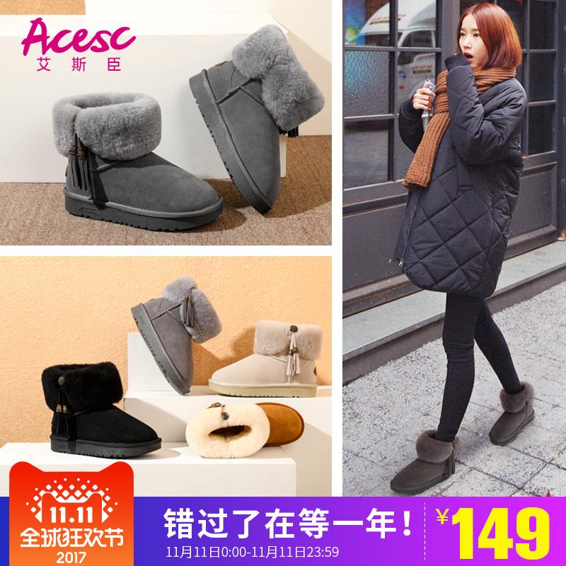 艾斯臣雪地靴女2017冬季新款韩版百搭短筒学生短靴保暖加绒棉鞋子