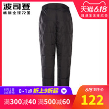 Bosden down pants 2018 new inside thick warm winter men's middle and old age pants b80130013