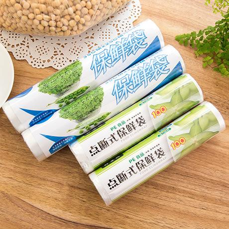 家用食品袋保鲜袋加厚手撕塑料袋大号超市购物袋连卷袋点段式小号